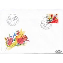 2006 - Suiza Ed 1880/1881 ** MNH Perfecto Estado. Art Moderno. Pino y pétalo (Edifil)