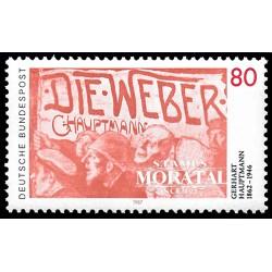 1986 España J-141/142 Ciudad Real Navarra Entero postales **MNH Perfecto Estado (Edifil)