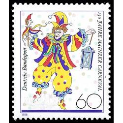 1991 España J-151/152 Guadalaraja San Sebastian Entero postales **MNH Perfecto Estado (Edifil)