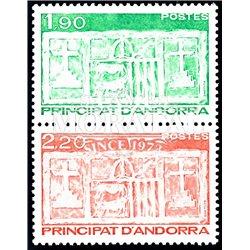 1959 - España Ed 1248 * MH Buen Estado. Valle caidos (Edifil) Turismo