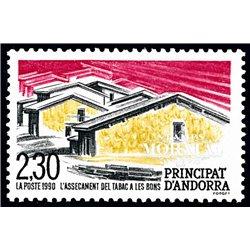 1961 - España Ed 1330/1339 * MH Buen Estado. Greco (Edifil) Pintura