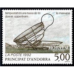 1961 - España Ed 1400 ** MNH Perfecto Estado. Navidad (Edifil) Navidad