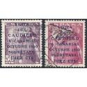 1945/2000 IV Republica (F)