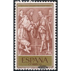 1959 Spanien 1146  Pyrenäen  * Falz Guter Zustand  (Michel)