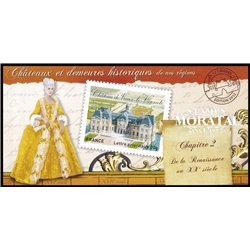 2012 France  Sc# 0  ** MNH Very Nice. Castles and Mansions (Scott)
