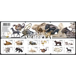 2013 France  Sc# 4327A  ** MNH Very Nice. Animals in art (Scott)
