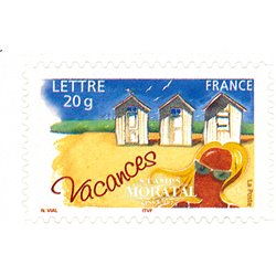 2005 France  Sc# 3119  ** MNH Very Nice. Holiday Stamps (Scott)