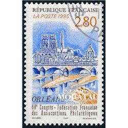 1995 France  Sc# 2484  (o) Used, Nice. French Federation of Philatelic (Scott)  Tourism