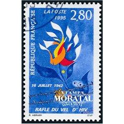 1995 Frankreich Mi# 3107  (o) Gebrauchte, Zustand. Swoop 1942 (Michel)  Persönlichkeiten