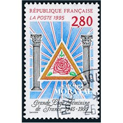 1995 France  Sc# 2494  (o) Used, Nice. Grand Lodge of France (Scott)