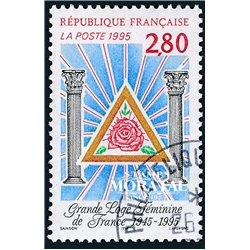 1995 Frankreich Mi# 3108  (o) Gebrauchte, Zustand. Grand Lodge von Frankreich (Michel)
