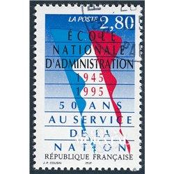 1995 France  Sc# 2496  (o) Used, Nice. School Administration (Scott)  Art