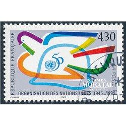 1995 France  Sc# 2500  (o) Used, Nice. 50 Anniv. UNO (Scott)  Personalities