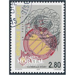 1995 France  Sc# 2502  (o) Used, Nice. Evry Cathedral (Scott)  Sport