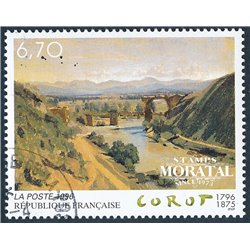 1996 France  Sc# 2507  (o) Used, Nice. Artworks (Scott)