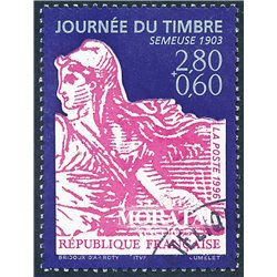 1996 France  Sc# 2510  (o) Used, Nice. Stamp Day (Scott)