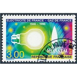 1996 France  Sc# 2513  (o) Used, Nice. Electricity France (Scott)
