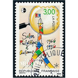 1996 France  Sc# 2546  (o) Used, Nice. Europa (Scott)  Europe