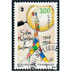 1996 Frankreich Mi# 3178  (o) Gebrauchte, Zustand. Europa (Michel)  Europa