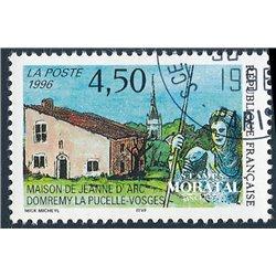 1996 France  Sc# 2523  (o) Used, Nice. House Joan of Arc (Scott)
