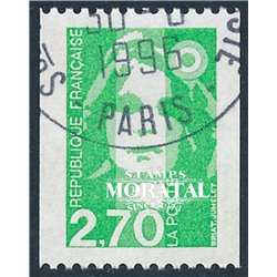 1996 France  Sc# 2342  (o) Used, Nice. Marianne (Scott)  Generic Series