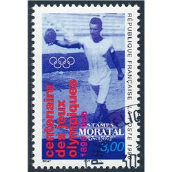 1996 France  Sc# 2537  (o) Used, Nice. Olympic Games (Scott)  Railway