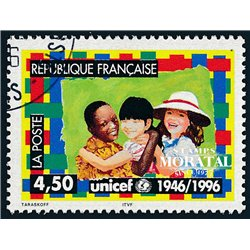 1996 France  Sc# 2543  (o) Used, Nice. UNICEF Anniversary (Scott)