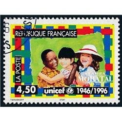 1996 Frankreich Mi# 3175  (o) Gebrauchte, Zustand. UNICEF Jahrestag (Michel)