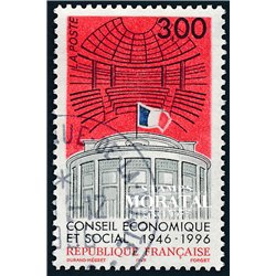 1996 France  Sc# 2544  (o) Used, Nice. E and Social Council (Scott)  Organizations