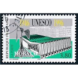 1996 Frankreich Mi# 3177  (o) Gebrauchte, Zustand. UNESCO Jahrestag (Michel)