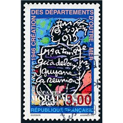 1996 France  Sc# 2547  (o) Used, Nice. Overseas Departments (Scott)