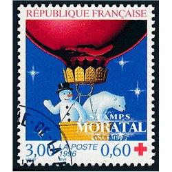 1996 France  Sc# B676  (o) Used, Nice. Red Cross (Scott)  Red Cross