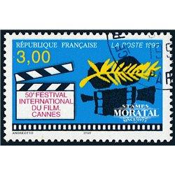 1996 France  Sc# 2550  (o) Used, Nice. Cannes Film Festival (Scott)