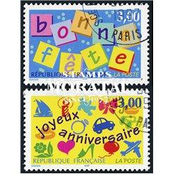1997 France  Sc# 2555/2556  (o) Used, Nice. good wishes (Scott)