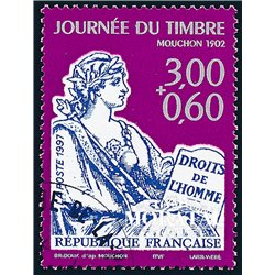 1997 France  Sc# 2568  (o) Used, Nice. Stamp Day (Scott)