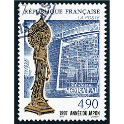 1997 France  Sc# 2610  (o) Used, Nice. Year of Japan (Scott)  Sport