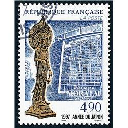 1997 Frankreich Mi# 3249  (o) Gebrauchte, Zustand. Jahr Japan (Michel)  Sport