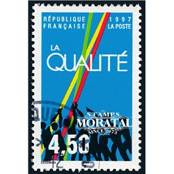 1997 France  Sc# 2615  (o) Used, Nice. The quality (Scott)