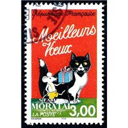 1997 France  Sc# 2616  (o) Used, Nice. Best Wishes (Scott)