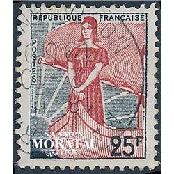 1959 Frankreich Mi# 1259  (o) Gebrauchte, Zustand. Marianne (Michel)  Serie Gene