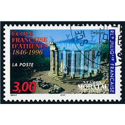 1996 France  Sc# 2549  (o) Used, Nice. School of Athens (Scott)  Personalities