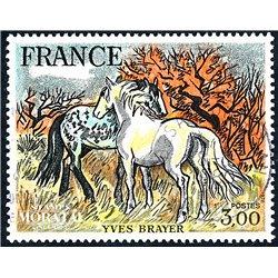 1978 France  Sc# 1585  (o) Used, Nice. Artworks (Scott)  Art