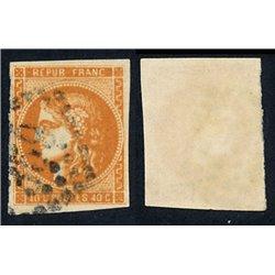 1849 France  Sc# 7  (o) Used, Nice. Type Ceres 40 c. (Scott)