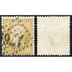 1862 Francia Yv 21  (o) Usado, Buen Estado. Napoleon III (Yvert&Tellier)