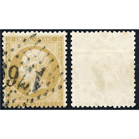 1862 France  Sc# 25  (o) Used, Nice. Napoleon III (Scott)