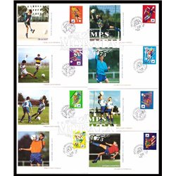 0 00Frankreich 1998 Serie 8 FDC Umschläge Fußball-Weltmeisterschaft, 1996 und 1997 Gedenkmarke am ersten Tag  0. 0 (Michel)