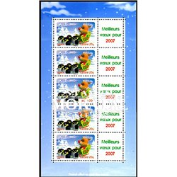 2007 France  Sc# 0  ** MNH Very Nice. Best wishes. Christmas (Scott)