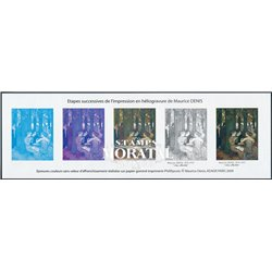 1993 France  Sc# 2376  ** MNH Very Nice. Maurice Denis. Successive stages of printing (Scott)