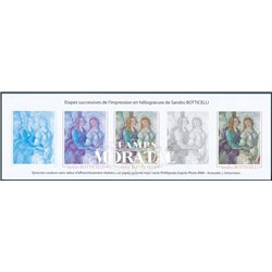 2010 France  Sc# 2756  ** MNH Very Nice. Sandro Botticelli. Successive stages of printing (Scott)