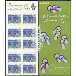 2004 France  Sc# 3025a  ** MNH Very Nice. Europa. Holidays (Scott)